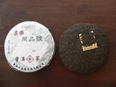 勐庫公弄布朗寨古樹茶(熟茶)