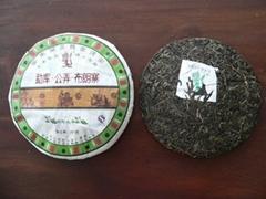 勐庫公弄布朗寨千年古樹茶