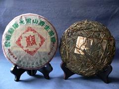 雲南勐庫大雪山野生茶餅-千年古茶