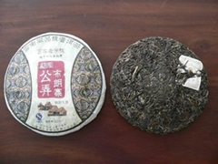 勐庫公弄布朗寨古樹茶