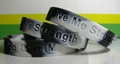 Swirled Color Debossed Silicone Wristbands
