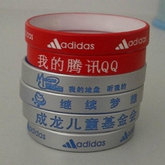 12mm 2 Colors Debossed Silicone Wristbands