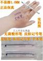 正品韓式整形不易擦1.0MM皮膚筆醫用手朮記號筆 1
