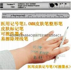 韩美整形可擦美容画线笔1.0MM无菌医用记号笔