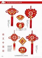 中國結精美挂撕曆