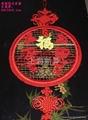 中國結生肖玉石挂件項鏈 3