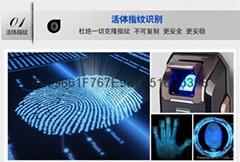 三星指纹锁密码锁智能锁