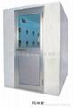 風淋室淨化設備 1