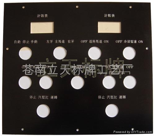 機械銘牌 2