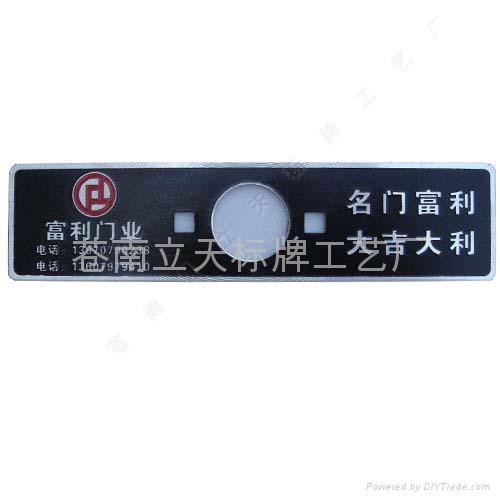 腐蝕鋁標牌 4