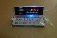 TF卡時鐘MP3解碼板
