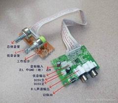 5V 20W立体声功放板