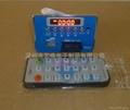 高清视频mp5解码板APE 1