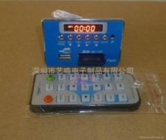 高清视频mp5解码板APE