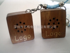 木质手机音箱