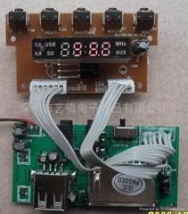MP3插卡音箱PCBA板