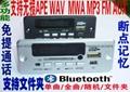 2.1声道家具触摸MP3蓝牙播放器 3