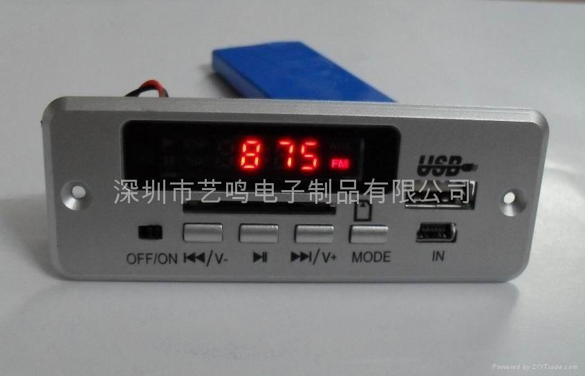 MP3音箱解码板 3