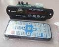 高清视频mp5解码板APE 3