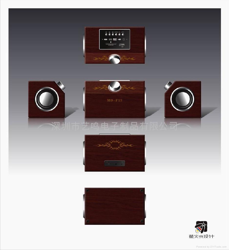 廣告禮品音箱 4