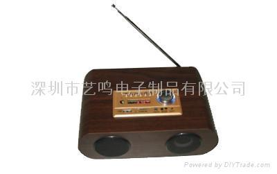 廣告禮品音箱 5
