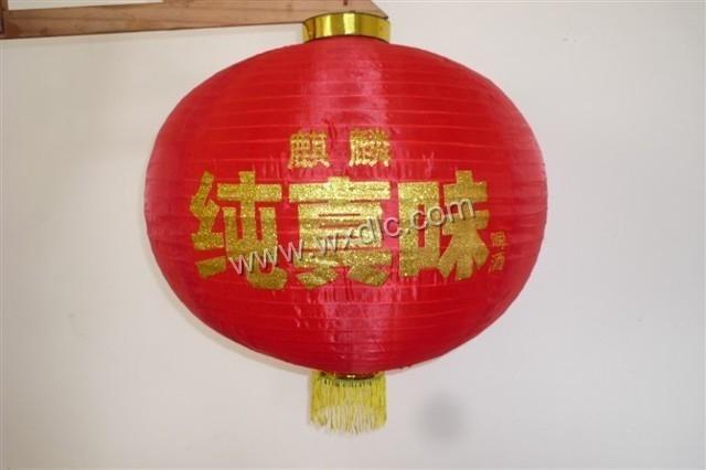 2010年的新款灯笼(直径5米)----推荐!