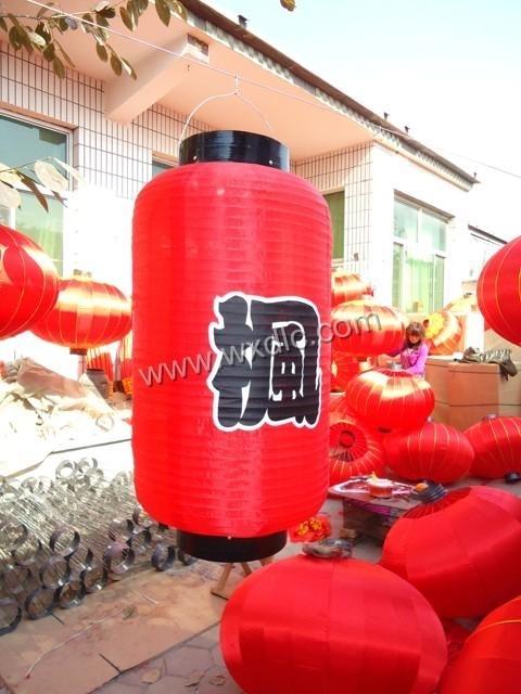 2013年  1.2米的日韩灯笼(直径60cm)---推荐!