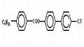 4-cyanobiphenyl-4'-pentylbenzoate
