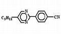 2-(4'-cyanophenyl)-5-pentylpyramidine
