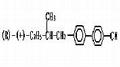 (R)-(+)-4-isopentyl-4'-cyanobipheyl