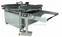 四柱跑台絲網印刷機