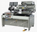觸摸屏專用全自動絲印機 1