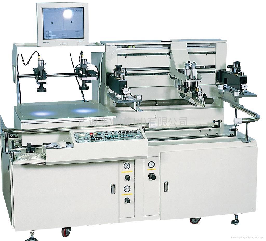 觸摸屏專用全自動絲印機 2