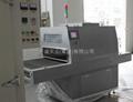 低溫UV光固機