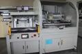 CCD自動絲網印刷機