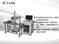 动态CO2激光打标机 5