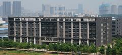 武漢三工光電設備製造有限公司