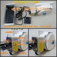 伺服式走刀器JLM48-150-01