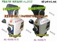 AL-310s銑床動力進給器(走刀器)