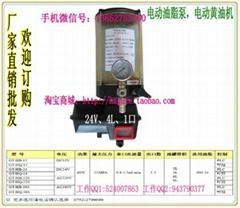Electric oil pump for concrete mixer 24V/220V/380V