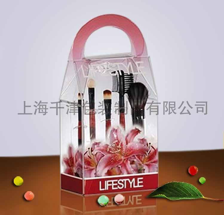 PVC包裝透明塑料盒 1