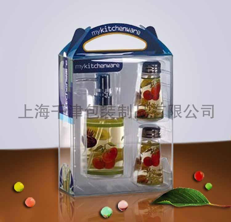 PVC包裝透明塑料盒 3