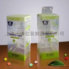 Sell Color PP packing boxes