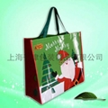 Sell Non woven plastic bags