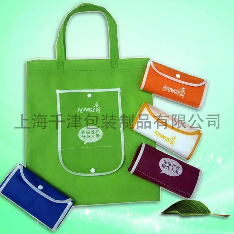 无纺布折叠袋 1