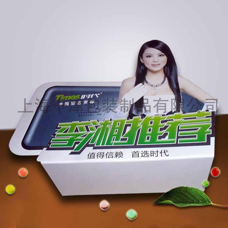 PVC彩印廣告展示牌  4