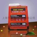 PVC彩印廣告展示牌  5