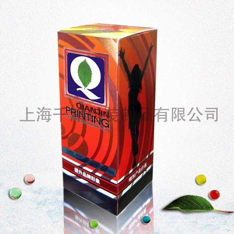 特製彩印包裝盒 1
