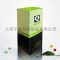 特製彩印包裝盒 2