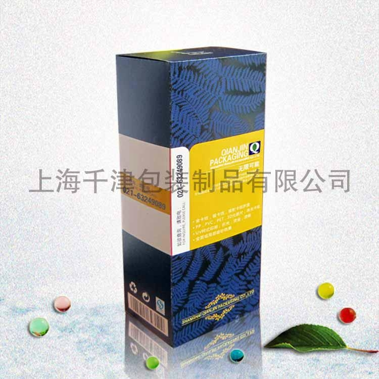 特製彩印包裝盒 4